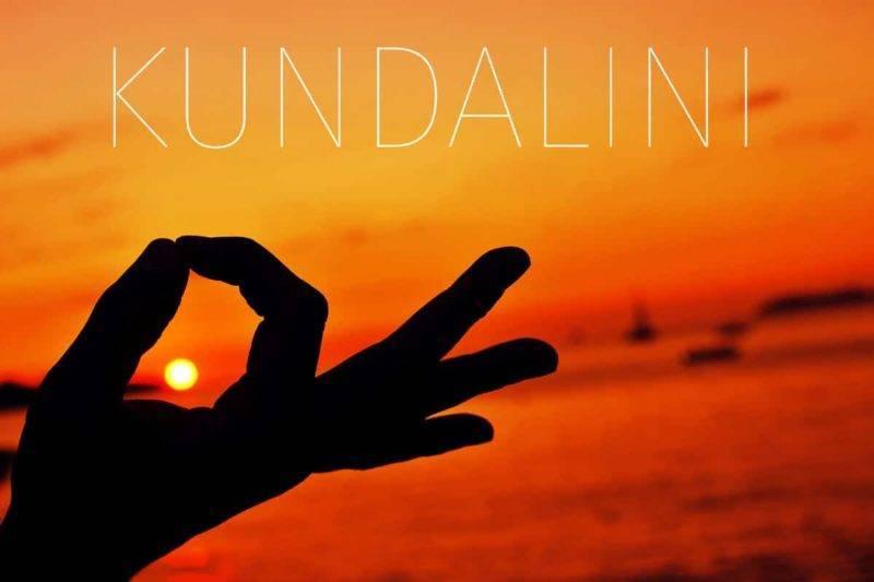 Eveil de la Kundalini